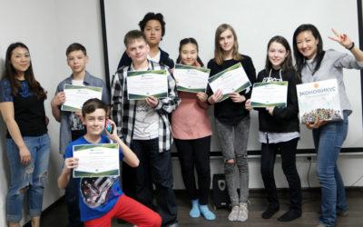«Управление личными финансами для тинейджеров» — Тренинг от Ольги Эм