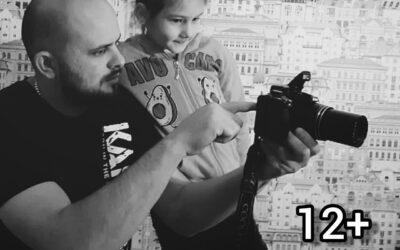 Школа Юного Оператора | Александр Грибанов